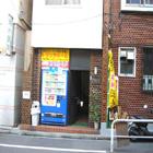 加瀬のトランクルーム新宿区四谷