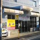 加瀬のトランクルーム港北区新横浜2