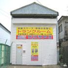 加瀬のトランクルーム鶴見区駒岡鶴見1階