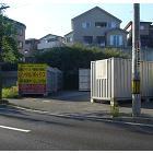 安佐南区高取北三丁目ヤード ( タカトリキタ ) 画像