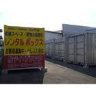 南区東雲三丁目ヤード ( シノノメ ) 画像