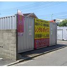 南区東霞町ヤード ( ヒガシカスミチョウ ) 画像