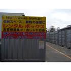 西区己斐本町二丁目ヤード ( コイホンマチ ) 画像