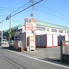 ハローコンテナ西台2号店