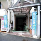 加瀬のトランクルーム目黒区本町
