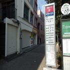 加瀬のトランクルーム杉並区高円寺