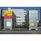 西区井口五丁目ヤード ( イノクチ ) 画像