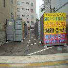 中区南竹屋町ヤード ( ナカクミナミタケヤチョウヤード ) 画像