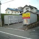 東区牛田本町三丁目ヤード ( ウシダホンマチサンチョウメヤード ) 画像