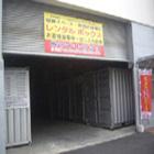 南区西蟹屋4丁目ヤード ( ニシカニヤ ) 画像