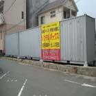 東区矢賀1丁目ヤード ( ヒガシクヤガ1チョウメヤード ) 画像