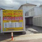 安佐南区緑井5丁目ヤード ( ミドリイ ) 画像