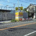 廿日市市地御前一丁目ヤード ( ハツカイチシジゴゼン ) 画像