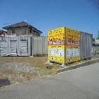 安芸郡熊野町出来庭4丁目ヤード ( アキグン クマノチョウ デキニワ 4チョウメ ) 画像